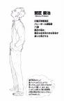 Tanji Washijo Sketch