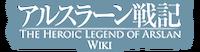 Arslan Wiki