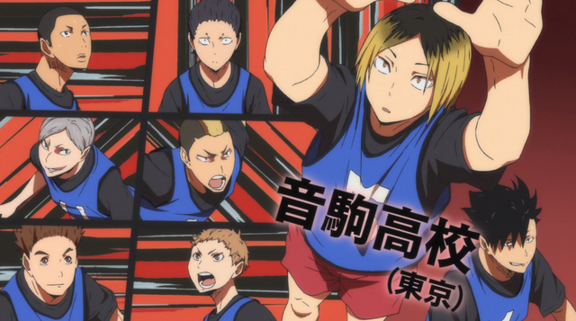 File:Nekoma Season 2.png