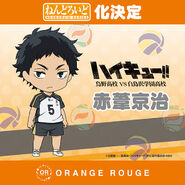 Akaashi nendroid concept teaser announcement