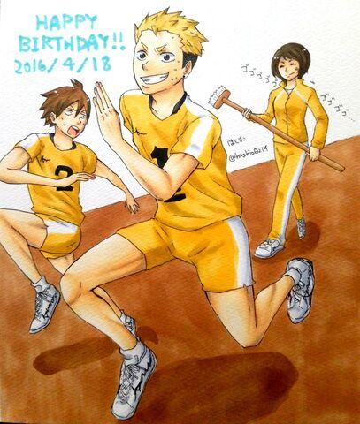 File:Terushima(birthday).jpg