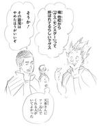 Tendo and Ohira Getting Along