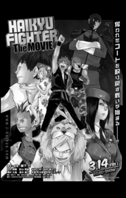 Haikyu Fight the Movie Poster