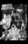Haikyu Fight the Movie Poster