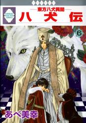 Volume 6-1