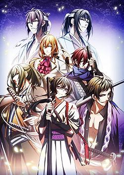 File:Hakuouki Urakata PSP.jpg