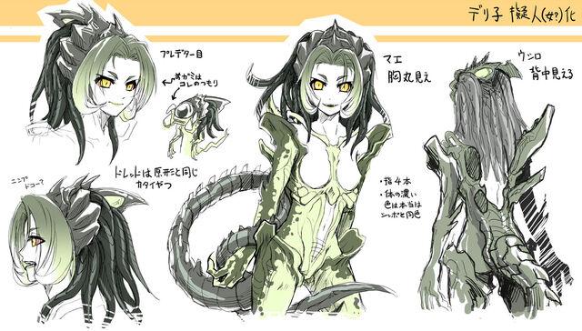 File:Predina the daughter of Predalien.jpg