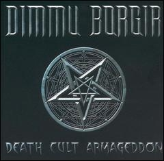 File:Death Cult Armageddon alternate cover.jpg