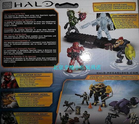 File:Spartan-IV-Battle-Pack-Halo-Mega-Bloks-Cardback.jpg