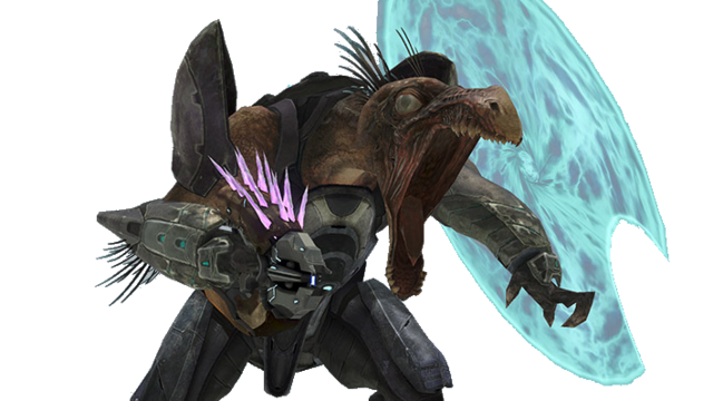File:Halo Reach - Ruutian Minor.png