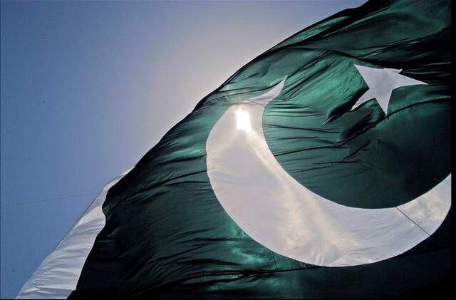 File:ESearchBook 1228897740 PakistanFlag.jpg