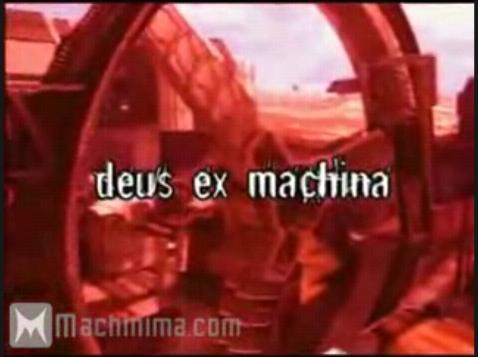 File:Deus Ex Machina Main Title.JPG
