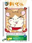 E-Card-006