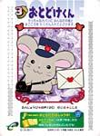 E-Card-011