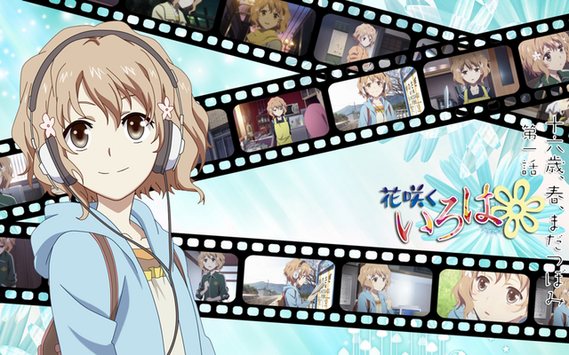 File:Hanasaku Iroha Image poster.png