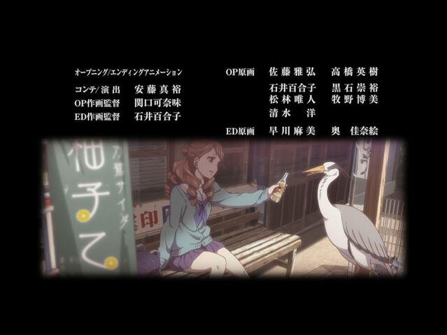 File:Yuina from ending.jpg