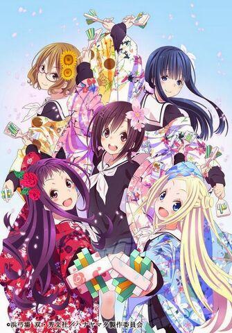 File:Hanayamata main r1.jpg