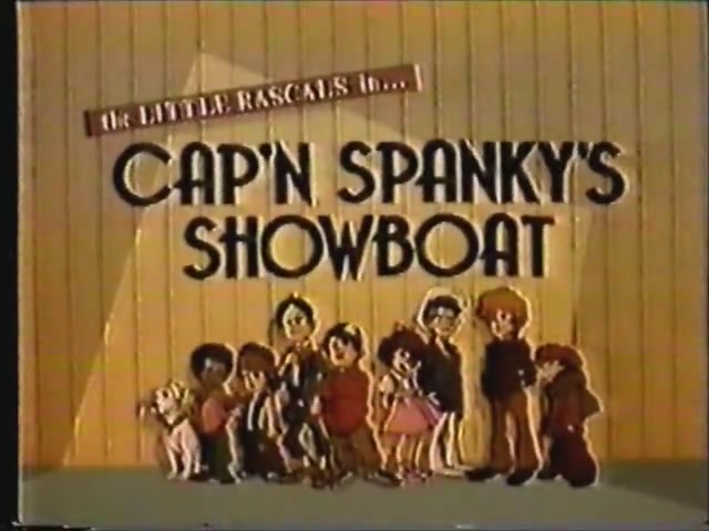File:Cap'n Spanky's Showboat.jpg
