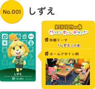 001 Isabelle Poster