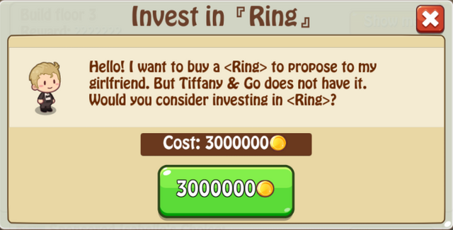 File:Invest Ring 1.png