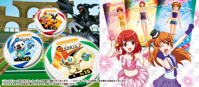 File:Pokemon Battario2.jpg