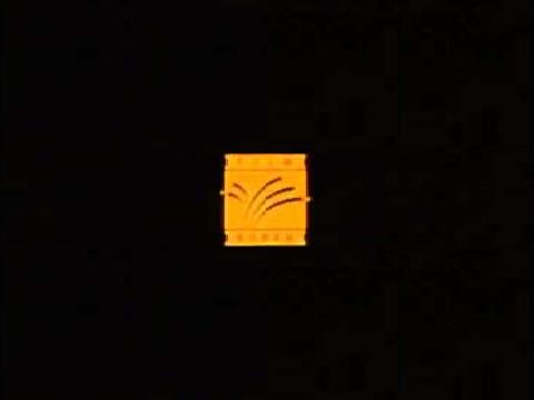 File:Film Roman in-credit logo 1992.jpg