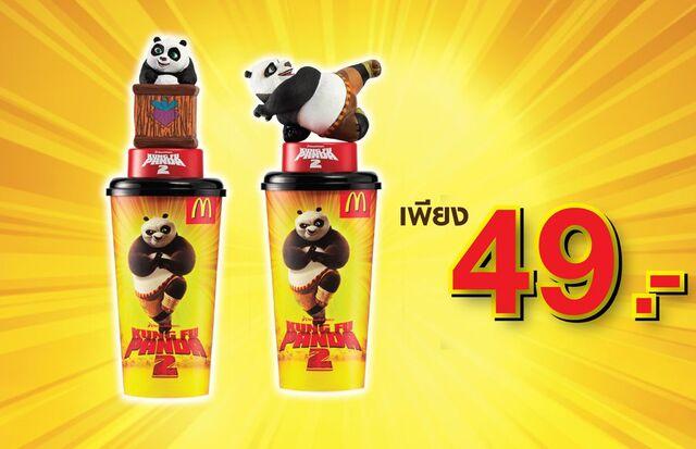 File:McD Thai Kung Fu Panda cup.jpg
