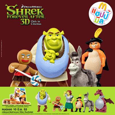 McD Thai Shrek 4