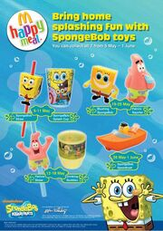 McD Malaysia SpongeBob 2011