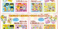 Tamagotchi Tamamori Stickers (McDonalds Japan, 2011)