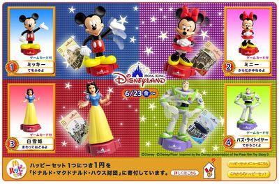 McD Japan 2006 HK Disneyland