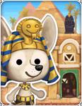 UIB Egypt