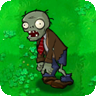 File:Zombie2.png