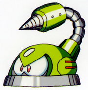 Latestmechascorpion
