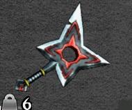 File:Star blade.jpg
