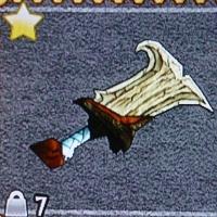 File:Dragon Bone Crusher.jpg