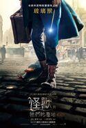 Fantastic Beasts INT Poster 04