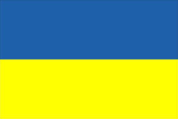 File:Ukraine.jpg