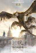 Fantastic Beasts INT Poster 02