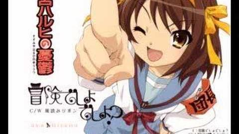Suzumiya Haruhi OST - Kaze Yomi Ribbon