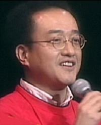 File:Tatsuya Ishihara.JPG