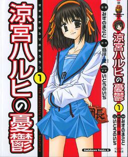 Manga2004
