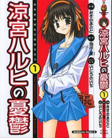 File:Manga2004.jpg
