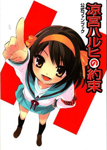 File:Suzumiya Haruhi no Yakusoku Koushiki Fanbook.jpg