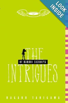 File:Intrigues English.jpg