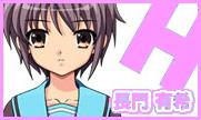 File:Yuki tab.png