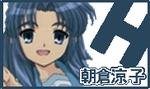 Ryoko tab
