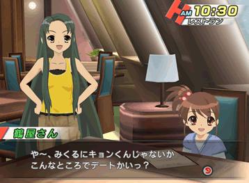 File:Parallel of Haruhi Suzumiya 2.png
