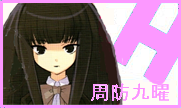 Kuyou Suou