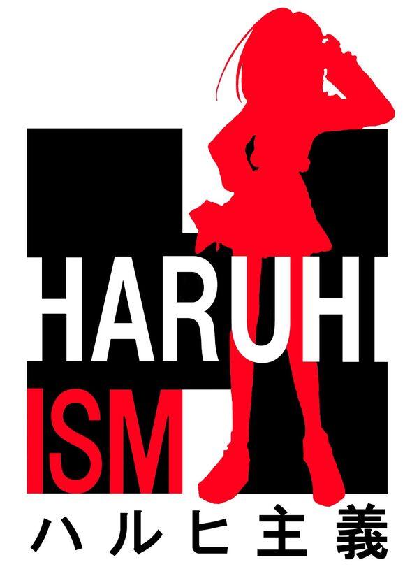 File:Haruhiism.jpg